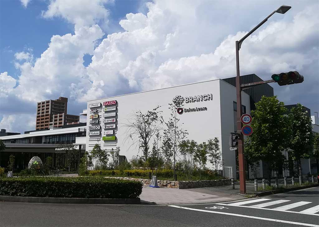 ブランチ松井山手展示会