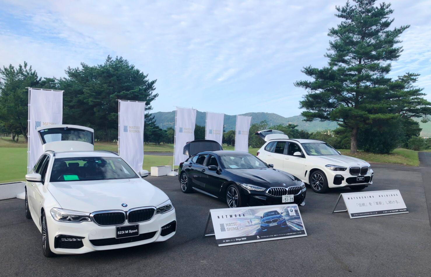 BMW 出張展示会 瀬田ゴルフコース