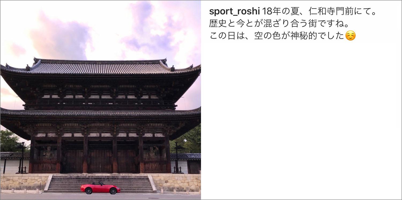 「#クルマと私の町」Instagramコンテストsport_roshi