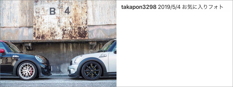 「#クルマと私の町」Instagramコンテストtakapon3298