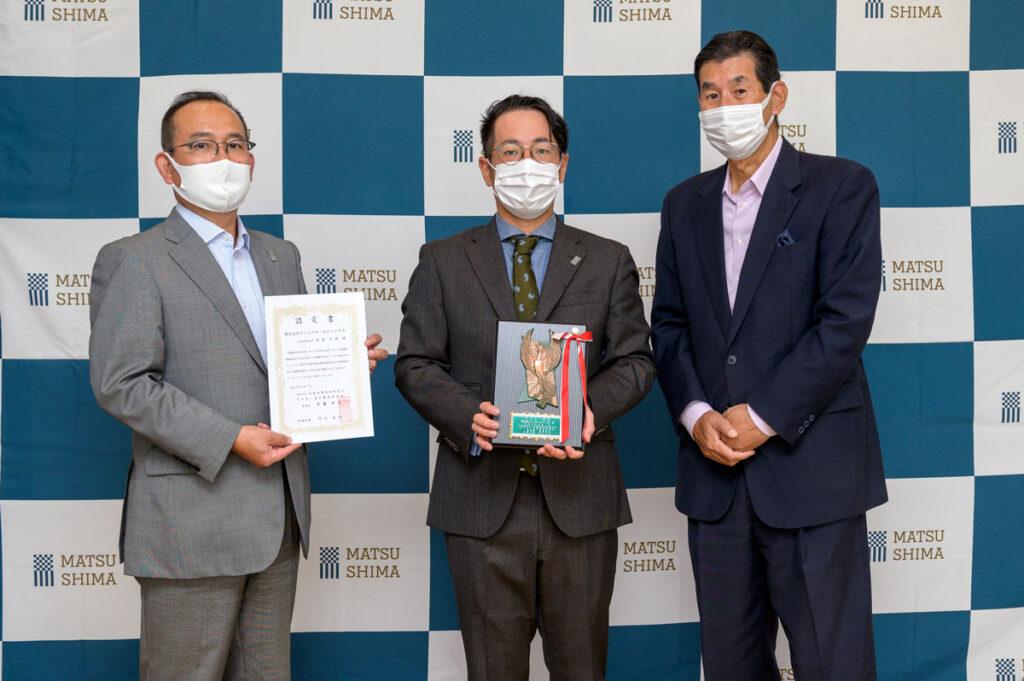 京都高度技術研究所が主催する「オスカー認定」